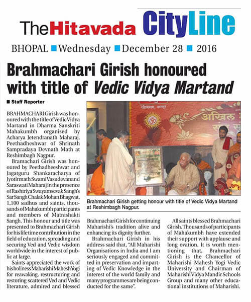 girishji's_achievement_13