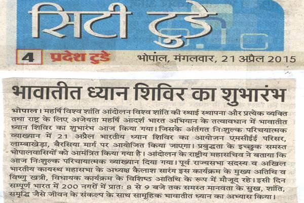 dhyaan_shivir_3