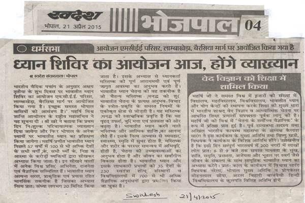 dhyaan_shivir_5