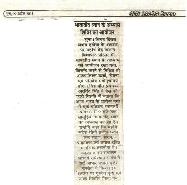 dhyaan_shivir_7