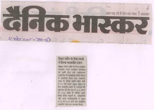 saamoohik_dhyaan_kaaryakrm_3
