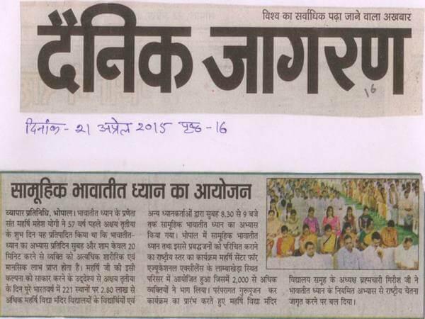 saamoohik_dhyaan_kaaryakrm_4