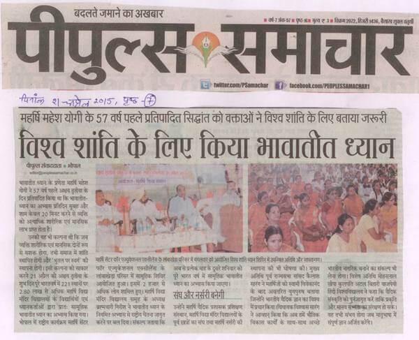saamoohik_dhyaan_kaaryakrm_7